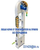 Нория НПЗ-350, высота подъёма - 64 метра